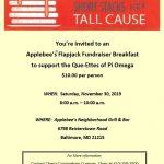 Applebee's Flapjack Fundraiser